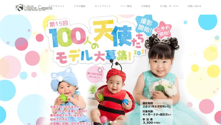 宮崎県でおすすめの生前遺影写真の撮影ができる写真館9選9