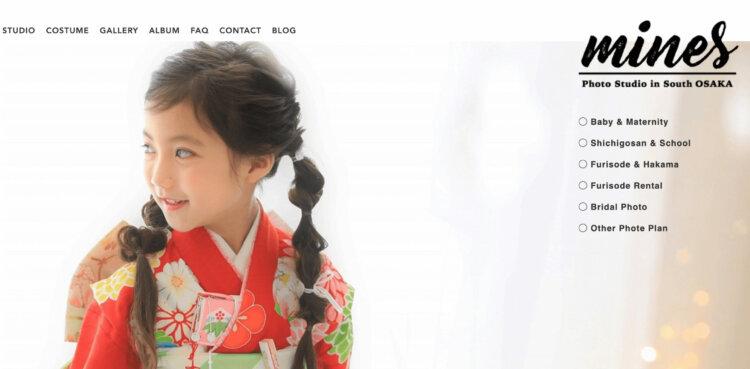 大阪府で卒業袴の写真撮影におすすめのスタジオ10選1