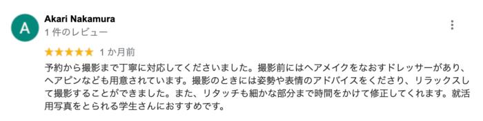 福岡でおすすめの就活写真が撮影できる写真スタジオ10選35