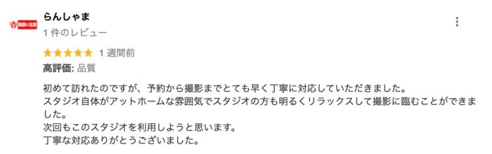 福岡でおすすめの就活写真が撮影できる写真スタジオ10選36