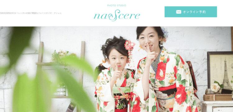 奈良県でフォトウェディング・前撮りにおすすめの写真スタジオ10選6