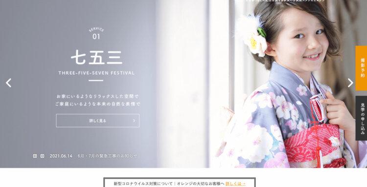 奈良県でフォトウェディング・前撮りにおすすめの写真スタジオ10選2