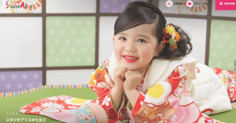 宮崎県でおすすめの生前遺影写真の撮影ができる写真館9選2