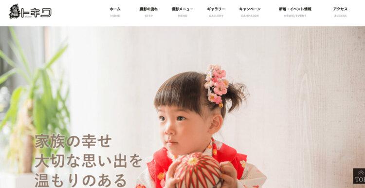 奈良県でフォトウェディング・前撮りにおすすめの写真スタジオ10選7