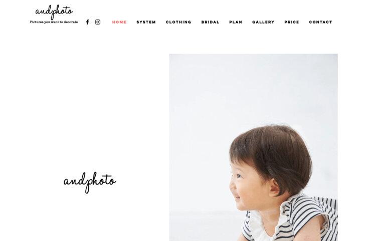 高知県で子供の七五三撮影におすすめ写真スタジオ12選5