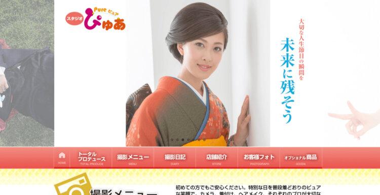 島根県でおすすめの生前遺影写真の撮影ができる写真館10選1