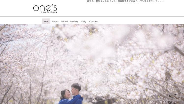 高知県で子供の七五三撮影におすすめ写真スタジオ12選3