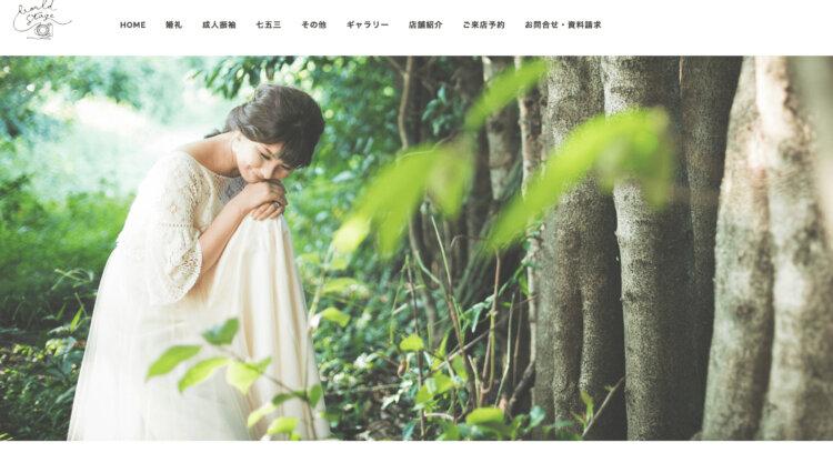 三重県でフォトウェディング・前撮りにおすすめの写真スタジオ10選10