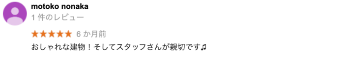 立川・八王子でおすすめの就活写真が撮影できる写真スタジオ9選6