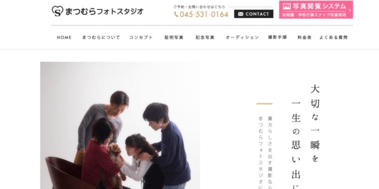横浜で成人式の前撮り・後撮りにおすすめの写真館10選1