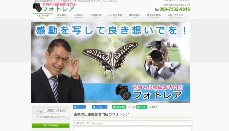 宮崎県でおすすめの生前遺影写真の撮影ができる写真館9選18