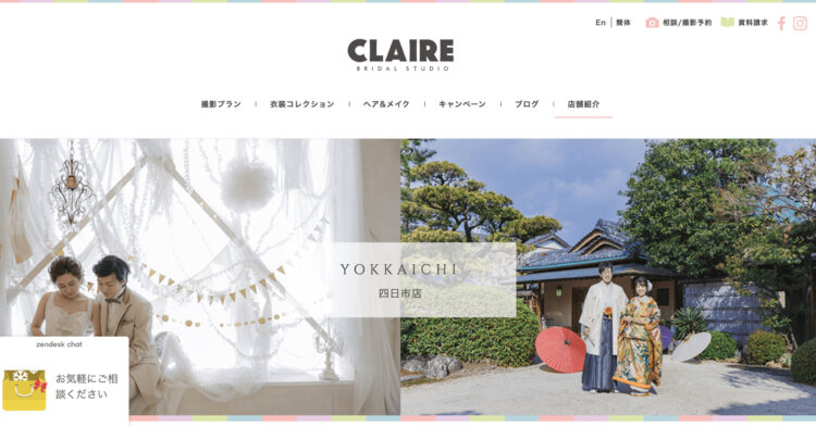 三重県でフォトウェディング・前撮りにおすすめの写真スタジオ10選2