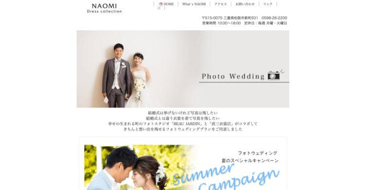 三重県でフォトウェディング・前撮りにおすすめの写真スタジオ10選8