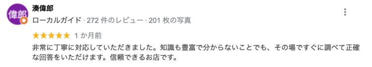 立川・八王子でおすすめの就活写真が撮影できる写真スタジオ9選38