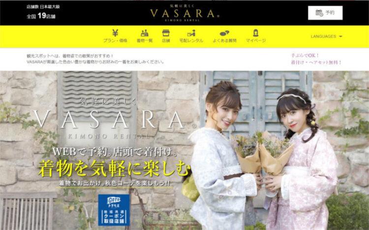 銀座・東京で卒業袴の写真撮影におすすめのスタジオ9選4