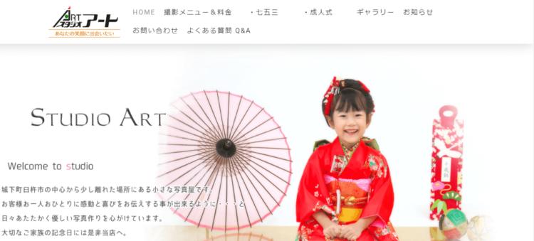 大分県で子供の七五三撮影におすすめ写真スタジオ10選9