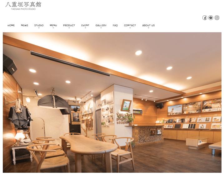 島根県でおすすめの生前遺影写真の撮影ができる写真館10選4
