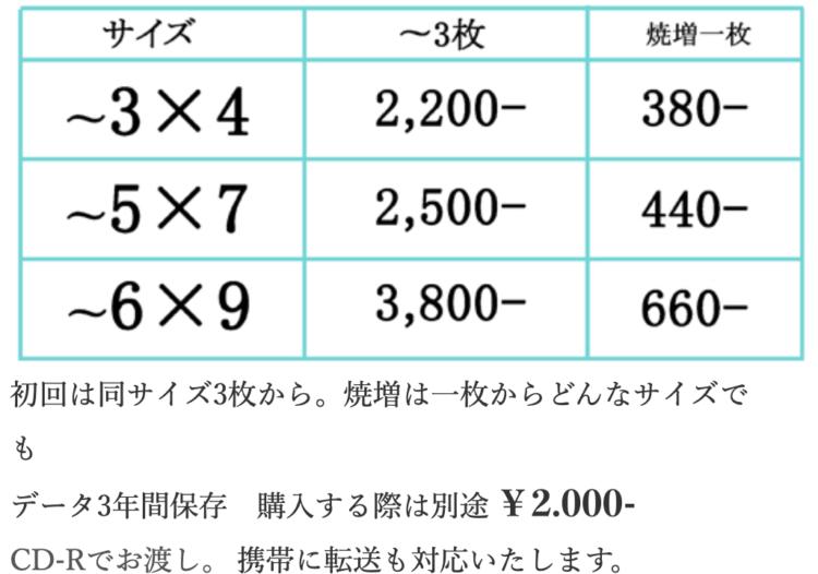 立川・八王子でおすすめの就活写真が撮影できる写真スタジオ9選14