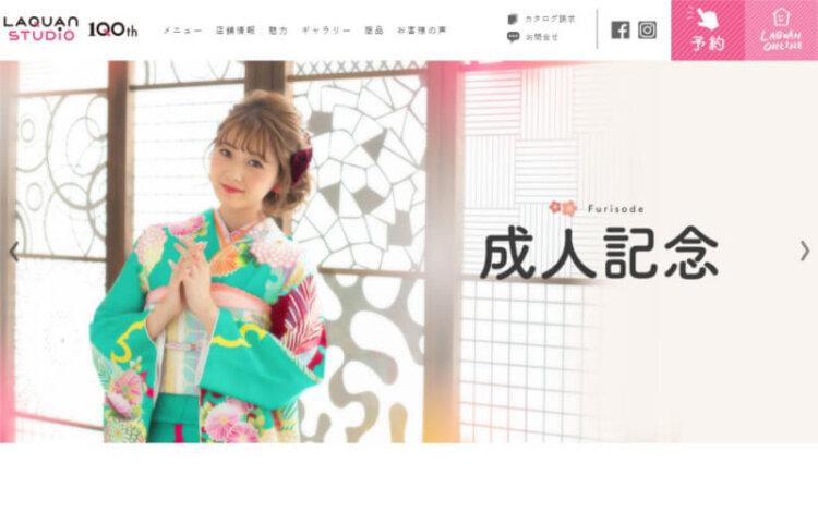 八王子・立川エリアで卒業袴の写真撮影におすすめのスタジオ10選6