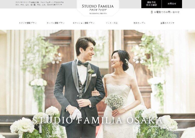 大阪府でフォトウェディング・前撮りにおすすめの写真スタジオ11選9