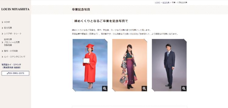 池袋で卒業袴の写真撮影におすすめのスタジオ10選6