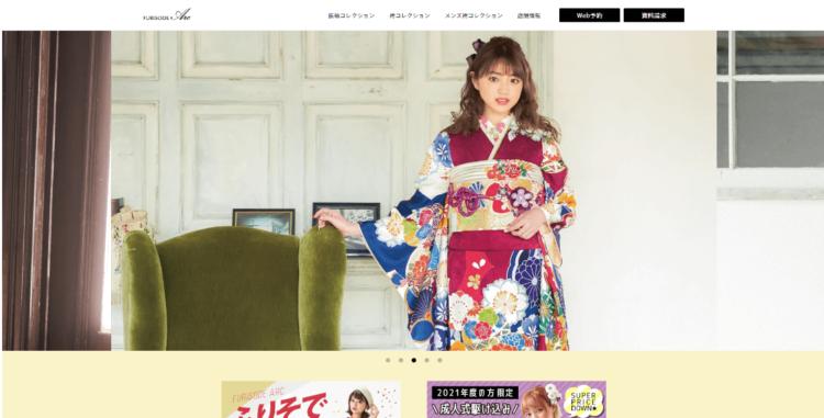 渋谷で卒業袴の写真撮影におすすめのスタジオ10選8