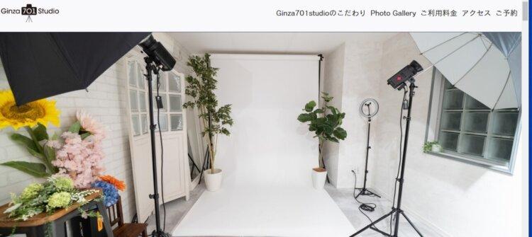 銀座・東京にある宣材写真の撮影におすすめな写真スタジオ10選4