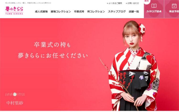 八王子・立川エリアで卒業袴の写真撮影におすすめのスタジオ10選9