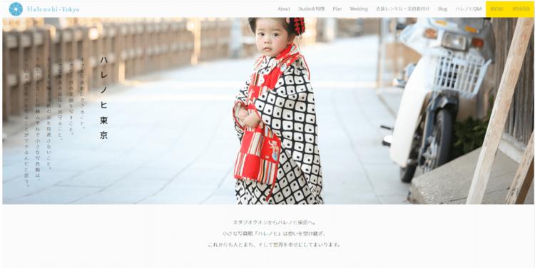 渋谷で卒業袴の写真撮影におすすめのスタジオ10選7