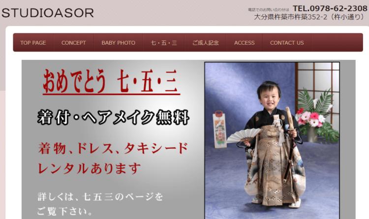大分県で子供の七五三撮影におすすめ写真スタジオ10選4