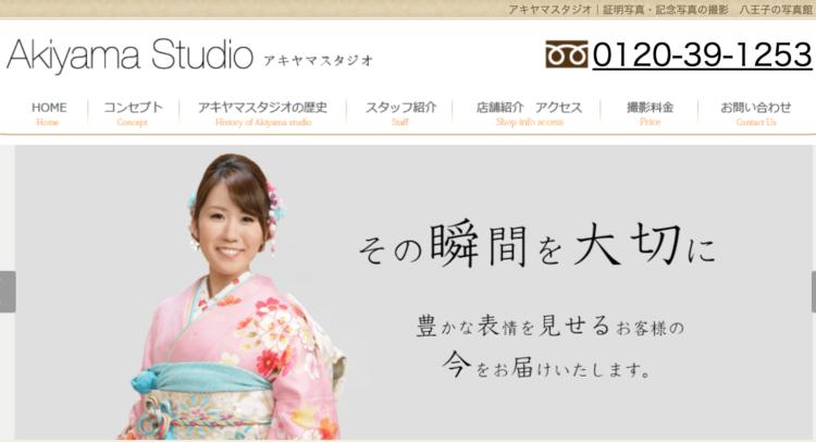 立川・八王子でおすすめの就活写真が撮影できる写真スタジオ9選3