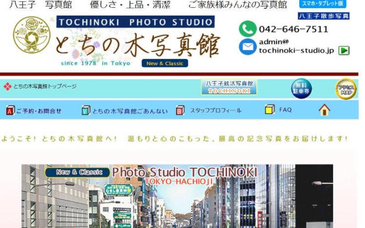 八王子・立川エリアで卒業袴の写真撮影におすすめのスタジオ10選4