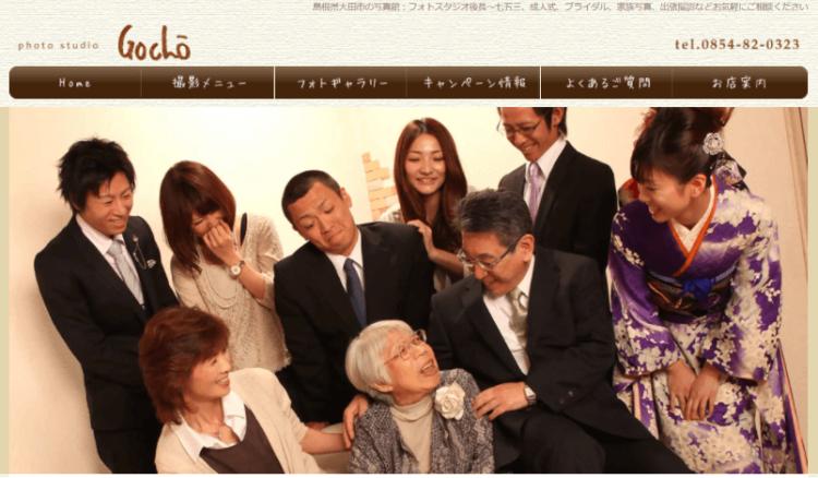 島根県でおすすめの生前遺影写真の撮影ができる写真館10選9