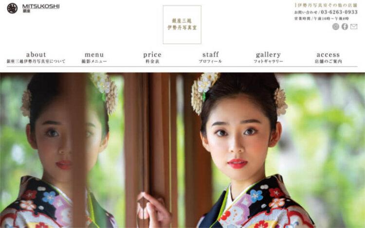 銀座・東京で卒業袴の写真撮影におすすめのスタジオ9選2