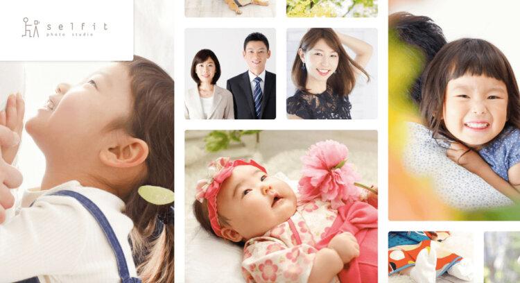 京都でおすすめの就活写真が撮影できる写真スタジオ10選5