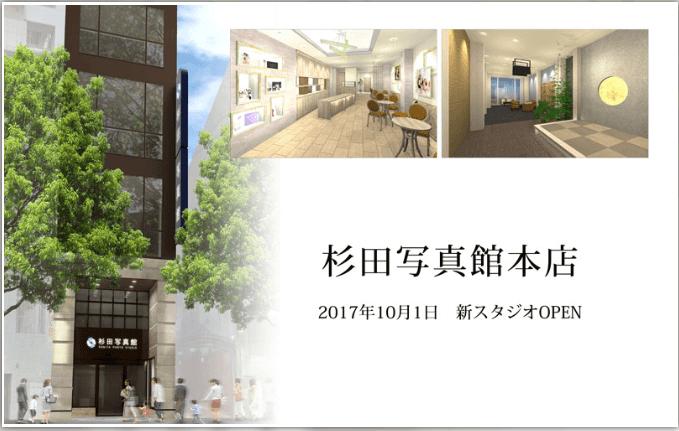 福岡でおすすめの就活写真が撮影できる写真スタジオ10選6