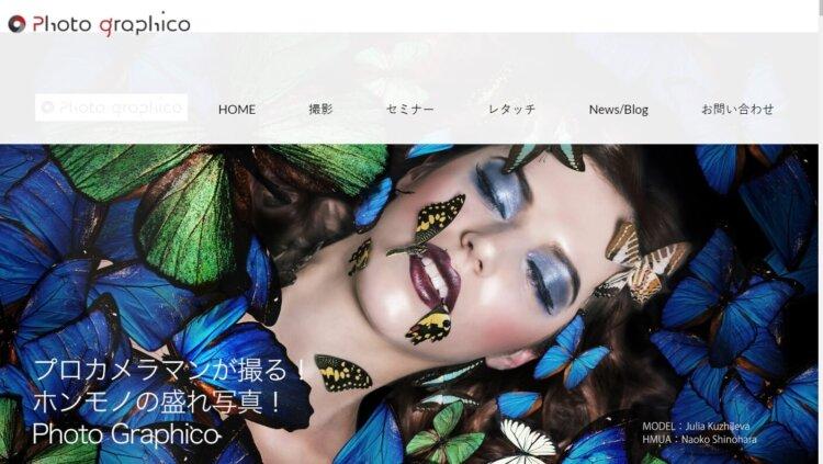 銀座・東京にある宣材写真の撮影におすすめな写真スタジオ10選9