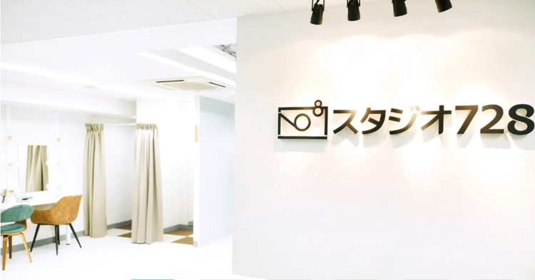 銀座・東京でおすすめの生前遺影写真の撮影ができる写真館4選4