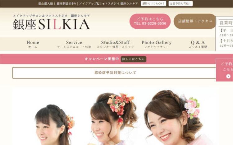 銀座・東京で卒業袴の写真撮影におすすめのスタジオ9選6