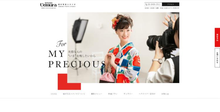 渋谷で卒業袴の写真撮影におすすめのスタジオ10選2