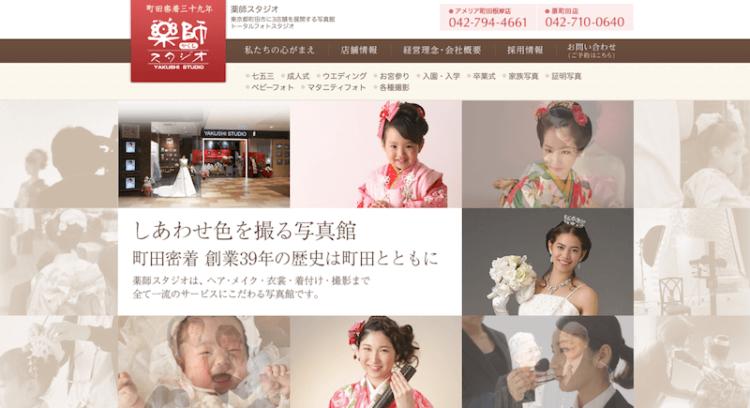 東京都内で卒業袴の写真撮影におすすめのスタジオ10選10