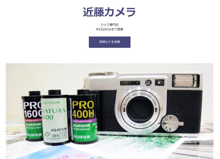 福岡でおすすめの就活写真が撮影できる写真スタジオ10選14