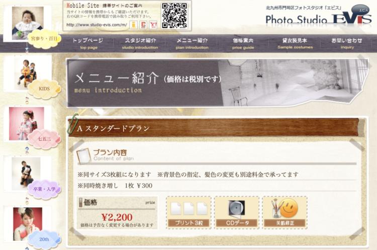福岡でおすすめの就活写真が撮影できる写真スタジオ10選25