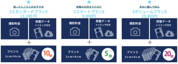 横浜・新横浜でおすすめの就活写真が撮影できる写真スタジオ11選30