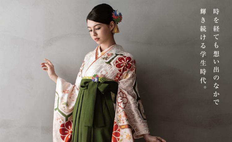 新宿で卒業袴の写真撮影におすすめのスタジオ10選5