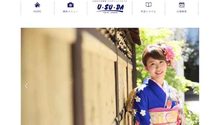 東京都内で卒業袴の写真撮影におすすめのスタジオ10選8