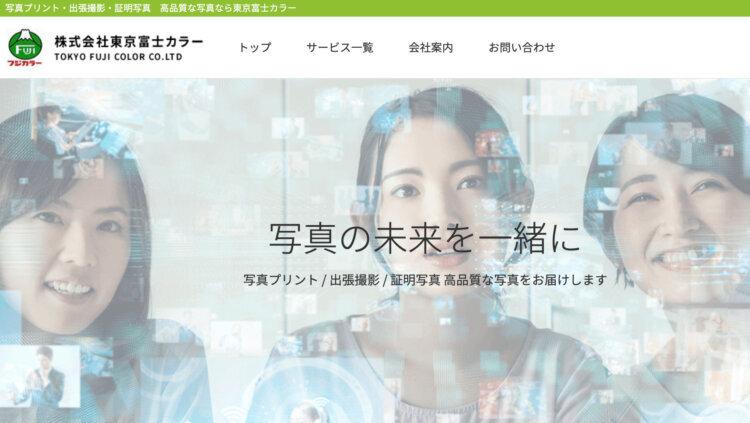 立川・八王子でおすすめの就活写真が撮影できる写真スタジオ9選44