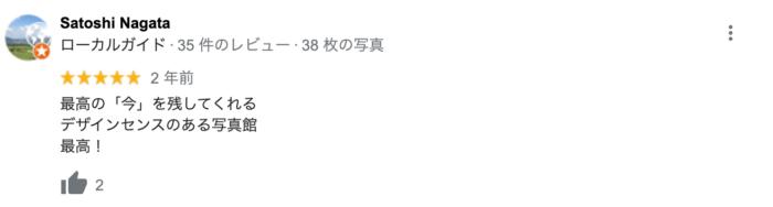 福岡でおすすめの就活写真が撮影できる写真スタジオ10選44