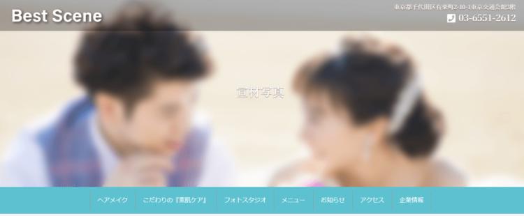 銀座・東京にある宣材写真の撮影におすすめな写真スタジオ10選7