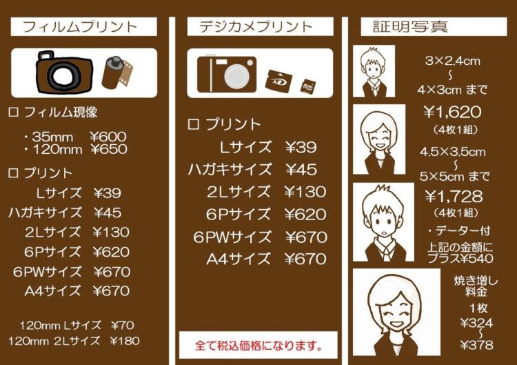 福岡でおすすめの就活写真が撮影できる写真スタジオ10選15